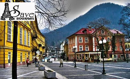 Лятна екскурзия до Австрия, Франция, Швейцария, Италия и Хърватия! 7 нощувки със закуски, плюс транспорт