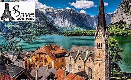 Last Minute кскурзия до Залцбург, Страсбург, Париж, Лоара, Женева, Милано и Загреб през Юли! 7 нощувки със закуски и транспорт