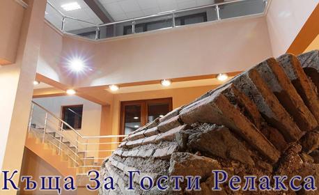 В Сапарева баня през Януари! Нощувка със закуска за двама, плюс джакузи, сауна и парна баня