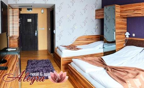 Във Велинград през Май! 3 нощувки със закуски и вечери, плюс процедури и релакс зона