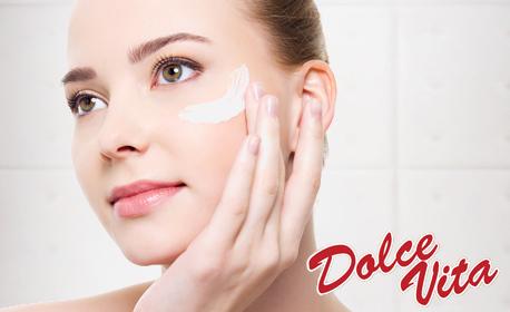 Почистване на лице и нанасяне на ампула, плюс RF лифтинг, микродермабразио или кислородна терапия
