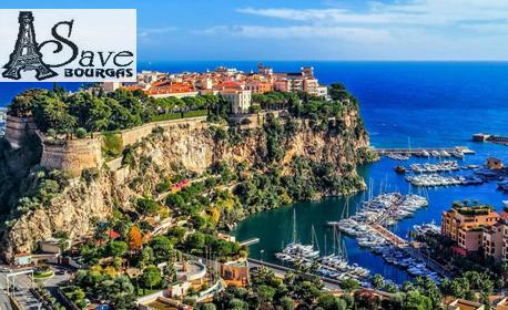 Екскурзия до Италия, Франция, Монако и Испания! 4 нощувки със закуски и 2 вечери, плюс самолетен транспорт