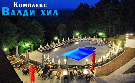През Декември край Трявна! Нощувка в с. Бърдени