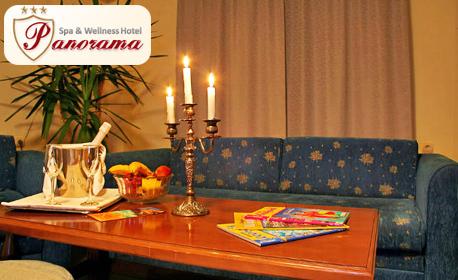 Есенна почивка в Сандански! Нощувка със закуска за двама или трима, сауна и бонус - арома вана