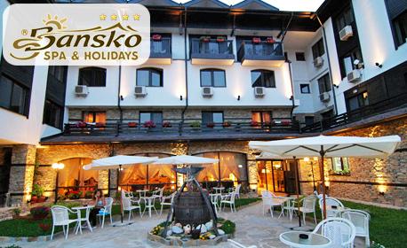 Лятна почивка в Банско! Нощувка със закуска, обяд и вечеря, плюс SPA