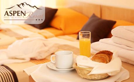 Почивка край Банско! Нощувка със закуска и вечеря, плюс басейн и релакс зона