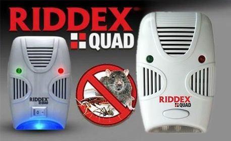 Уред срещу насекоми и гризачи Riddex Quad - с двойна технология на действие за площ до 200кв.м