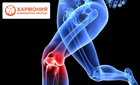 Ехографски преглед на коленни, глезенни, раменни стави или стави на пръстите