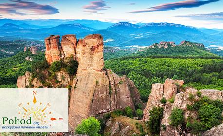Еднодневна екскурзия до Белоградчишките скали, крепостта Калето и пещера Магурата