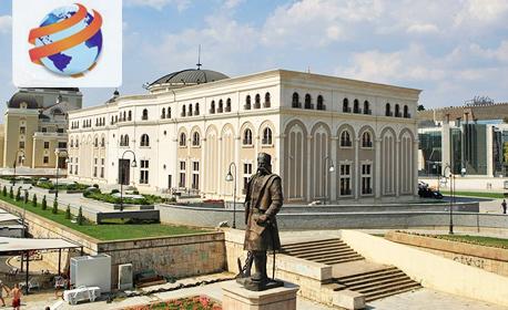 Еднодневна екскурзия до Скопие на 15 Декември