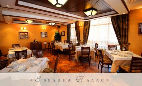 Почивка в Банско през Март! Нощувка със закуска и вечеря, плюс басейн и сауна