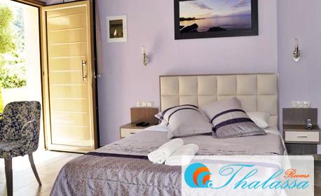 През Септември на остров Тасос! 2 или 3 нощувки за трима - в Скала Потамия
