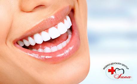 Почистване на зъбен камък или фотополимерна пломба