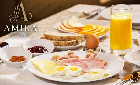 Есенна почивка в Банско! Нощувка със закуска и възможност за вечеря, плюс релакс зона