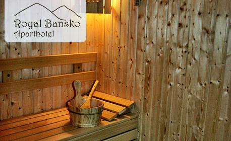 Снежна Нова година в Банско! 3 нощувки, с възможност за закуски, вечери и празнична новогодишна вечеря