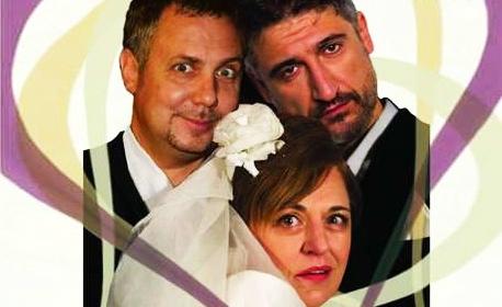 """Мария Сапунджиева, Ненчо Илчев и Кирил Ефремов в комедията """"Мъжът на жена ми"""" - на 12.12"""