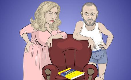 """Вход за двама за постановката """"Секси пране"""" на 19 Юни"""