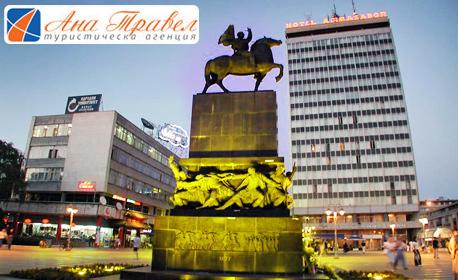 В Сърбия за Фестивала на колбасицата! Еднодневна екскурзия до Пирот и Ниш на 25 Януари