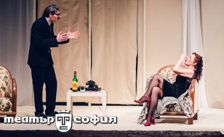 """Две комедии в една постановка! """"Олд Сейбрук и Последният страстен любовник"""" - на 27.09"""