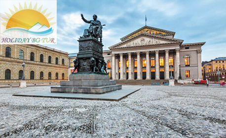 Виж Париж, Залцбург и Мюнхен! 7 нощувки със закуски, плюс транспорт и възможност за посещение на Швейцария