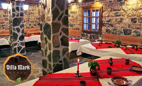 Релакс в Стара планина! 2 нощувки със закуски, обеди и вечери - в село Краево