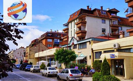 За Фестивала на шушеницата в Сърбия! Еднодневна екскурзия до Цариброд, с посещение на концерта на Неда Украден