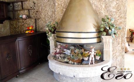Коледа край Хасково! 3 нощувки със закуски и 2 празнични вечери за двама, плюс релакс зона - в с. Минерални бани