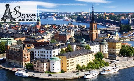 Пролетно пътешествие до Швеция, Финландия, Русия и Естония! 7 нощувки с 5 закуски и 3 вечери, плюс самолетен транспорт