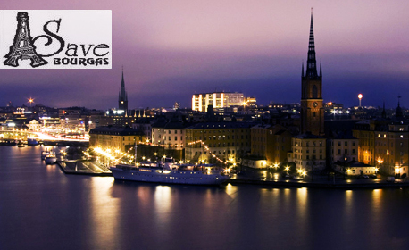 До Швеция, Финландия, Русия и Естония в края на Май! 7 нощувки с 5 закуски и 3 вечери, плюс самолетен транспорт
