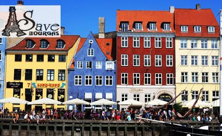 През Април до Брюксел, Берлин, Копенхаген, Осло, Стокхолм и Хелзинки! 6 нощувки със 3 закуски, плюс самолетен билет