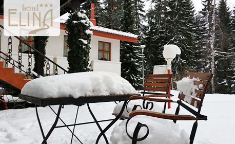 През Февруари в Пампорово! 4 или 5 нощувки със закуски и вечери, плюс релакс зона