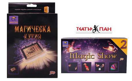 Магически парти комплект с фокуси, CD с песни, книжки и украса