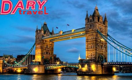 Екскурзия до Лондон - Градски легенди! 3 нощувки със закуски, плюс самолетен транспорт