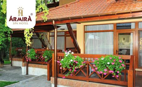 SPA релакс в Старозагорски минерални бани! 2 или 3 нощувки със закуски и вечери