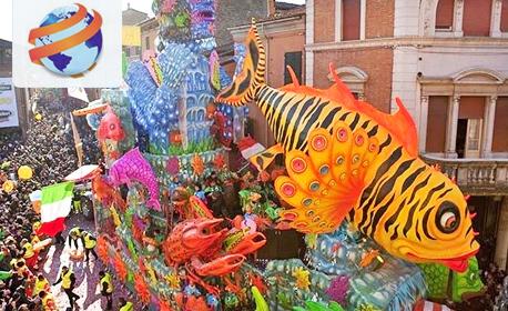 На карнавал в Гърция! Екскурзия до Ксанти с нощувка със закуска в Гоце Делчев, плюс транспорт и посещение на Добърско