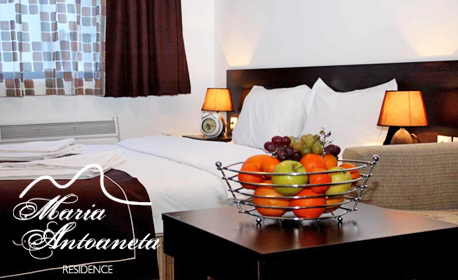 Лятна почивка в Банско! 2, 3, 4 или 5 нощувки със закуски и вечери, плюс басейни и релакс зона