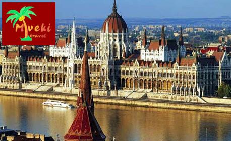 Екскурзия до Перлите на Европа - Австрия, Франция, Италия, Швейцария, Унгария и Германия! 7 нощувки със закуски и транспорт