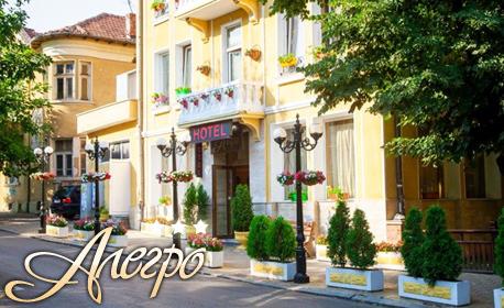 Зимна почивка във Велико Търново! 2 нощувки със закуски и вечеря за двама