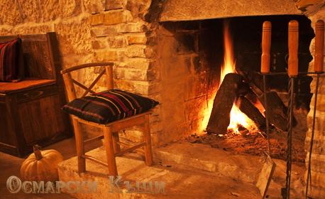 На чаша пелин в село Осмар, край Шумен! Нощувка със закуска за двама, плюс ползване на сауна