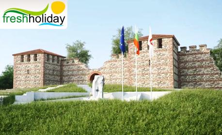 Еднодневна екскурзия до крепостта Цари Мали град и Сапарева баня на 6 Април