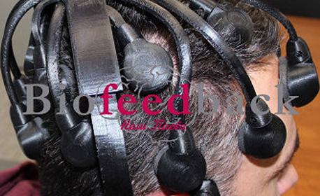 Диагностика на мозъка с биофийдбек с електроенцефалограф