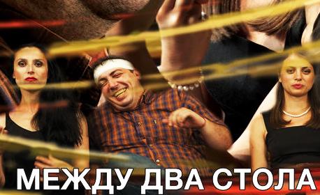 "Герасим Георгиев-Геро в комедията ""Между два стола"" - на 2 Май"
