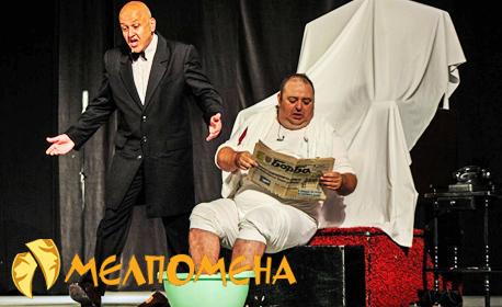 """Любо Нейков в звездната суперкомедия """"Големанов"""" на 19 Ноември"""