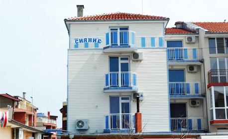 Отмори край морския бряг в Равда! 3, 5 или 7 нощувки за двама