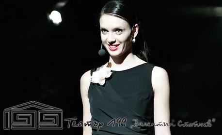 """Луиза Григорова в """"Разбиване"""" от Нийл Лабют - на 22 Ноември"""