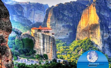 До Олимпийската ривиера, Солун и Метеора! Екскурзия с 2 нощувки със закуски, плюс транспорт