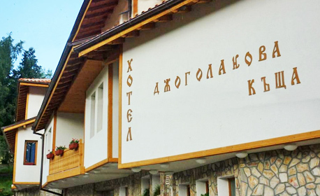 През Октомври в Копривщица! Нощувка - без или със закуска и вечеря