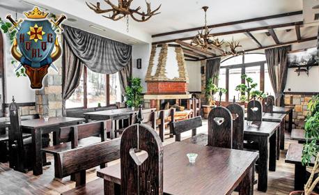 В Триград през Януари! Нощувка със закуска и вечеря за до четирима