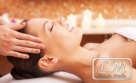 Класически лечебен масаж на цяло тяло