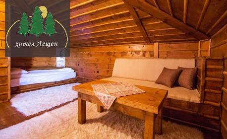 Почивка в родопското село Лещен! Нощувка със закуска и вечеря, плюс басейн и релакс зона